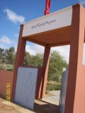 Ecole Lwchawcha